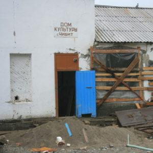 Чибит - поселок на Горном Алтае